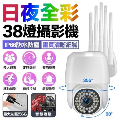 【u-ta】戶外防水日夜全彩五天線監視器RH6(居家安全必備)