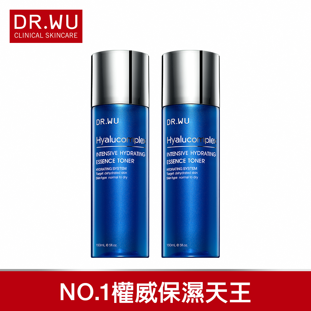 DR.WU玻尿酸保濕精華化妝水150MLX2入(經典款)