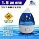 【Denil Milu宇晨】1.5L大容量水氧加濕機MU-202 product thumbnail 1