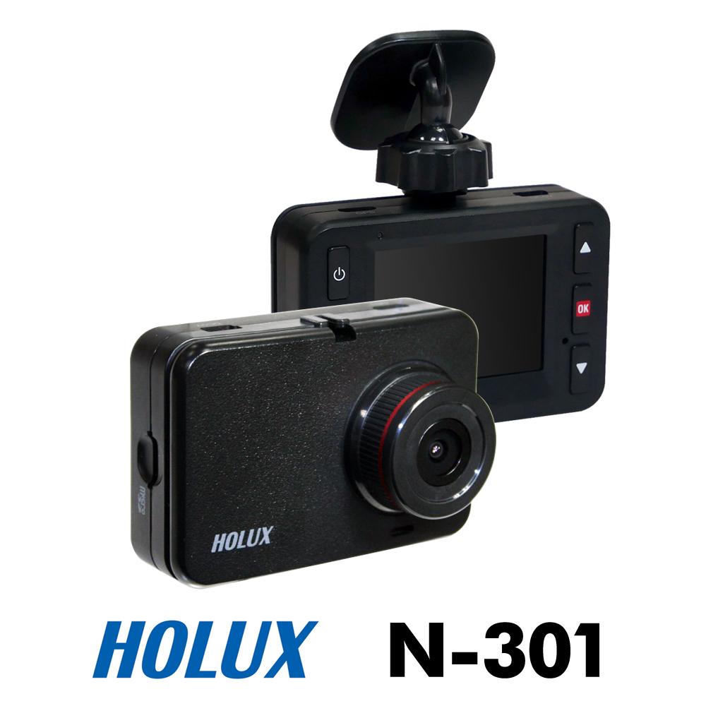 HOLUX N301G 1080P 超廣角 GPS 行車記錄器-急速配