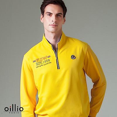 歐洲貴族 oillio 長袖T恤 立領休閒 防風穿搭 黃色