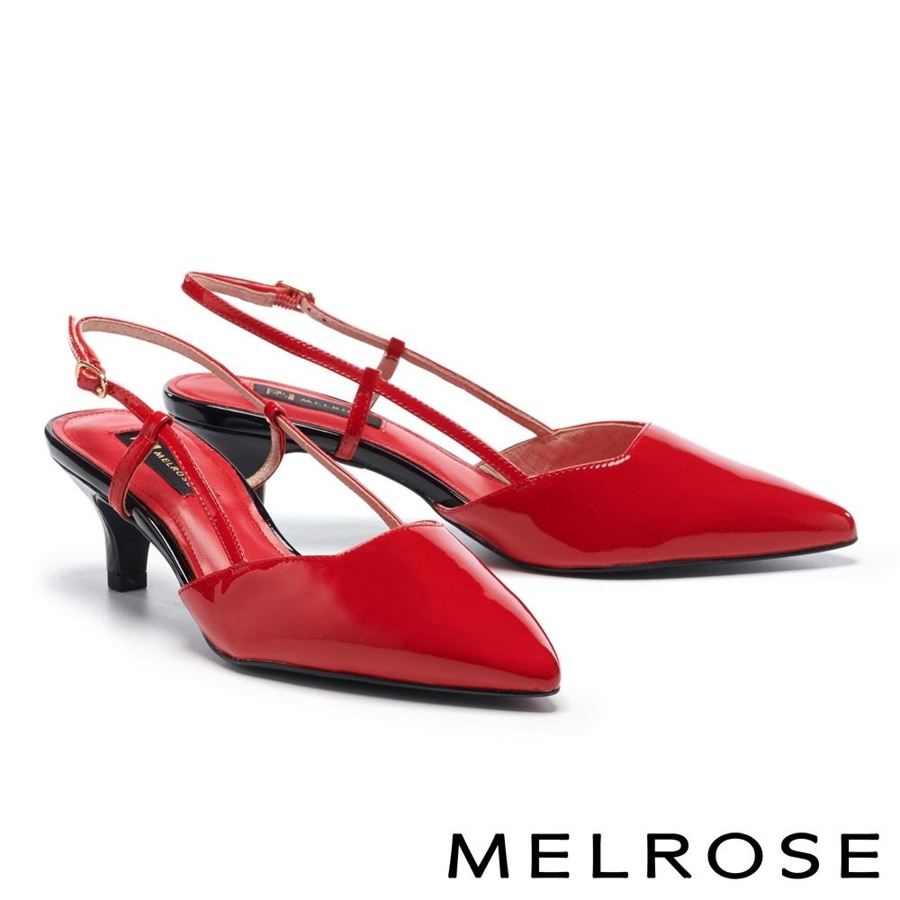 高跟鞋 MELROSE 細緻高雅亮面全真皮尖頭高跟鞋-紅
