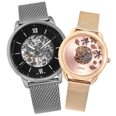 FOSSIL / 機械錶 自動上鍊 鏤空 米蘭編織不鏽鋼手錶 情人對錶-鍍灰+鍍玫瑰金/44mm+34mm