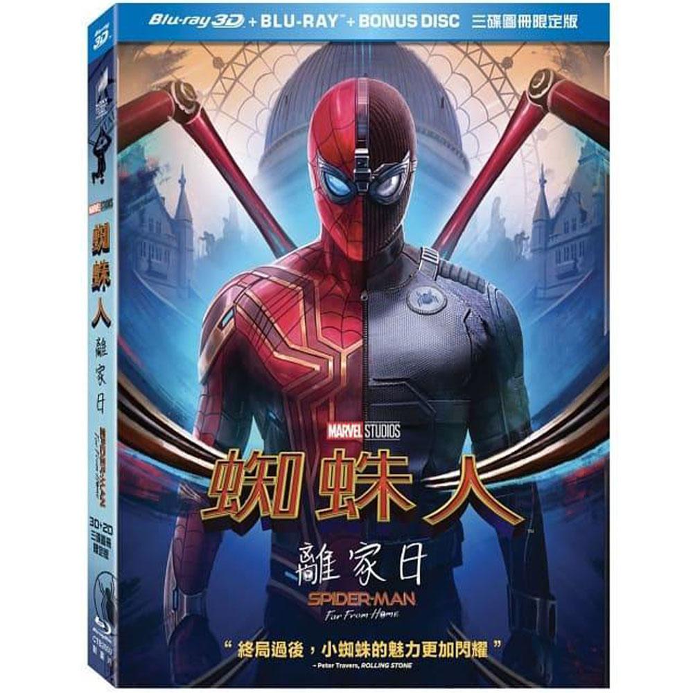 蜘蛛人:離家日 3D+2D 三碟圖冊限定版  藍光 BD