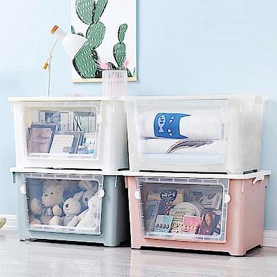 【HOUSE】雙開大容量居家收納整理箱滑輪箱-6入(合色:白2入+粉2入+藍2入)