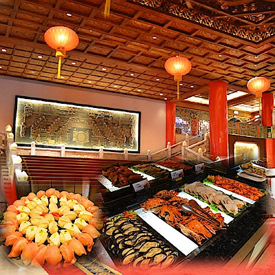 (台北圓山大飯店)松鶴自助午或晚餐吃到飽(2張)