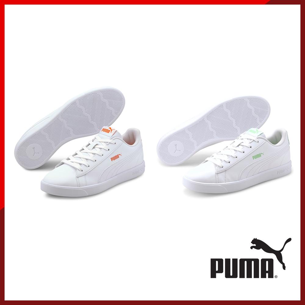 【PUMA官方旗艦】 時時樂限定 PUMA UP Wns 網球休閒鞋 女性 2款任選