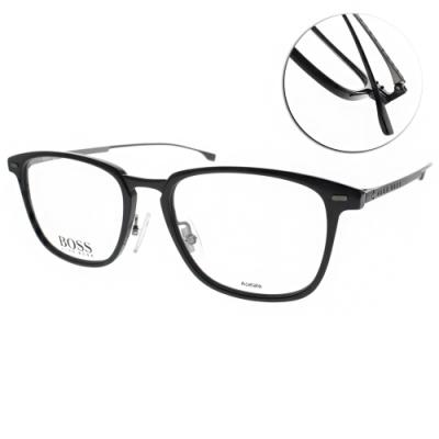 HUGO BOSS 光學眼鏡 簡約百搭經典款/深藍-槍銀 #HB0975 PJP