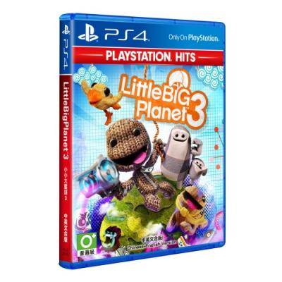 小小大星球 3 PlayStation Hits (中英文合版)