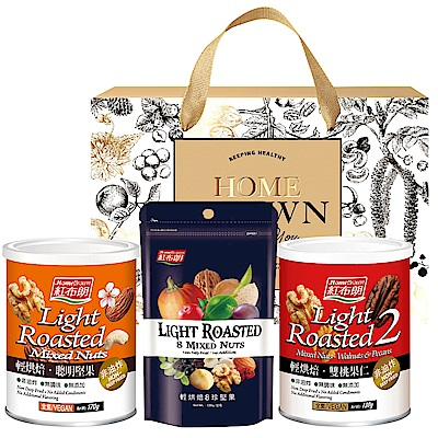 紅布朗 輕焙聰明堅果禮盒(聰明堅果+8珍堅果袋+雙桃果仁)