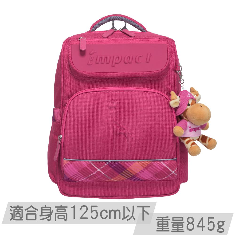 IMPACT怡寶歐式輕量書包-小紳士系列-桃紅 IM00502FC
