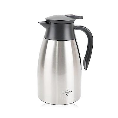 Linox天堂鳥不銹鋼保冷保溫壺1.5L咖啡壺