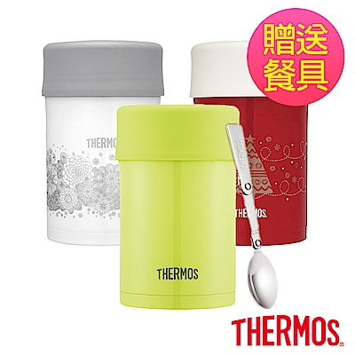 [買罐送餐具]THERMOS 膳魔師不鏽鋼真空食物燜燒罐0.5L
