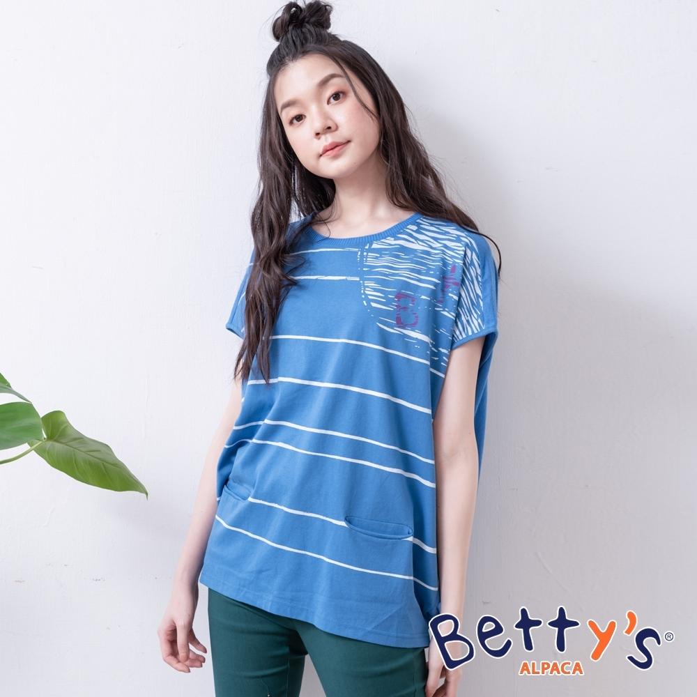 betty's貝蒂思 率性前條紋落肩針織線衫(深藍)