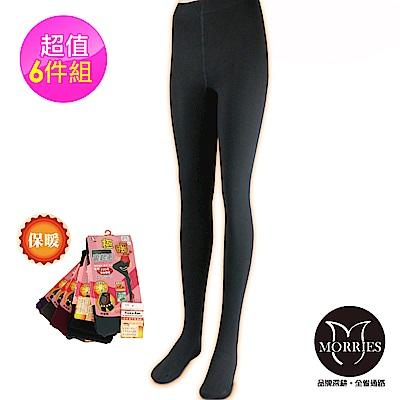MORRIES 200丹塑身顯瘦提臀褲襪(6件組)LD995