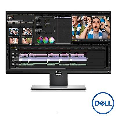 DELL UP2516D 25型 IPS 薄邊框專業型電腦螢幕