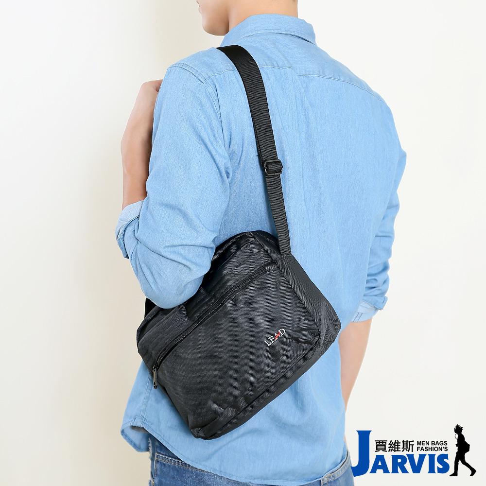 Jarvis賈維斯 側背包 休閒公事包-簡捷-8851