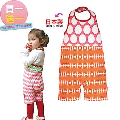 【買一送一】日本製 BIBPA 露背式連身包屁衣 (圓粉+橘)