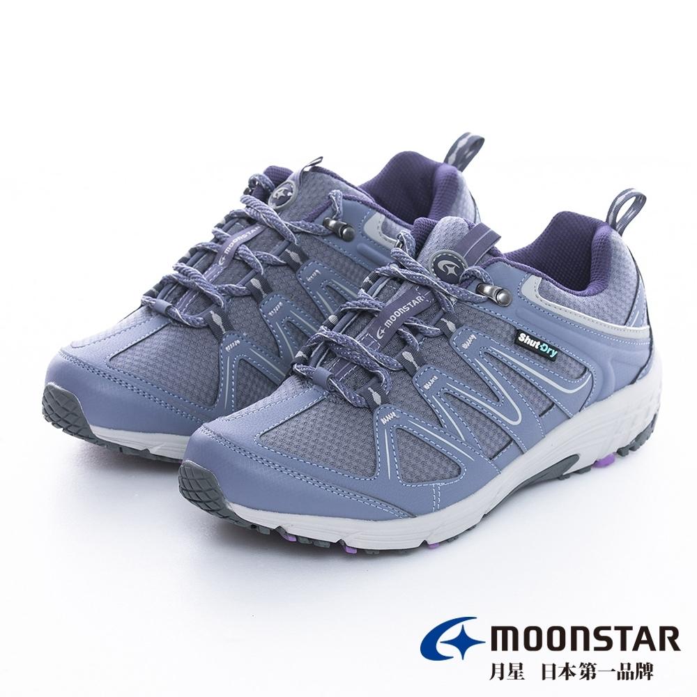 【日本MoonStar】全方位防水透氣機能鞋(灰藍)