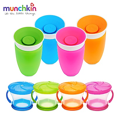 munchkin滿趣健-360度防漏杯+零食杯(顏色隨機出貨)