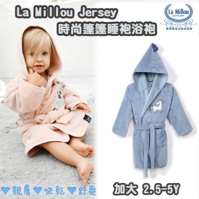 La Millou 篷篷嬰兒兒童睡袍浴袍_加大2.5-5Y-騎士獨角獸(蒙地卡羅藍)