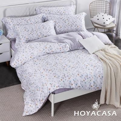 HOYACASA朵拉花園 特大四件式抗菌天絲兩用被床包組