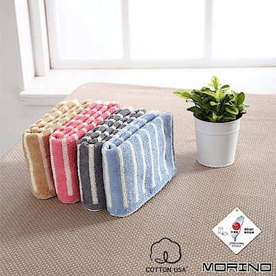 MORINO摩力諾 美國棉橫紋方巾