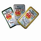 96片裝CD/DVD拉鍊式光碟收納包PE-96(2入裝)