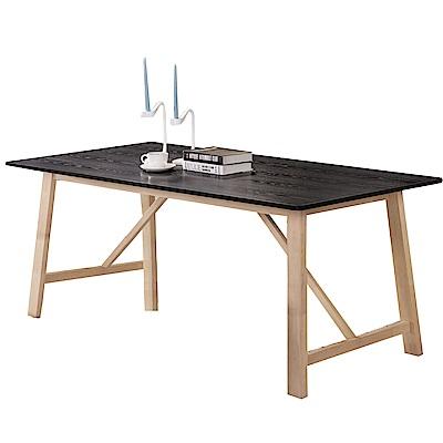 品家居 夏朵特6尺橡膠木實木餐桌-180x90x75cm免組