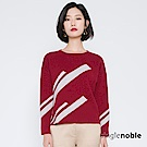 獨身貴族 幾何空間不規則斜色塊針織衫(2色)