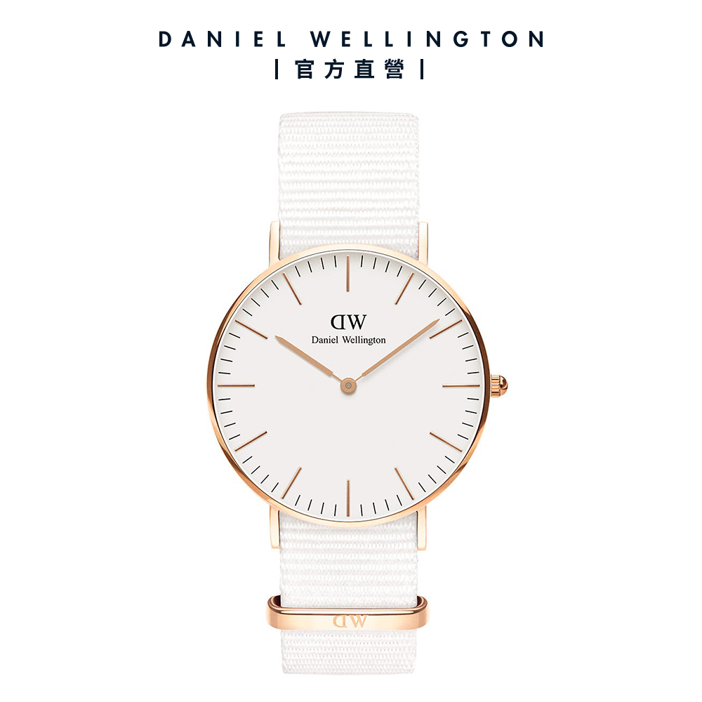 【Daniel Wellington】官方直營 Classic Dover 36mm純淨白織紋錶 DW手錶