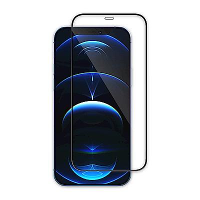 JTLEGEND iPhone 12/ mini/ Pro/ Pro Max_9H鋼化玻璃保護貼