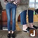 正韓 抓痕緊身鬚邊高腰長褲-(水洗藍)100%Korea Jeans