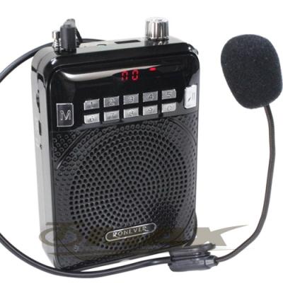 omax多功能數位教學大聲公擴音收錄音機-快