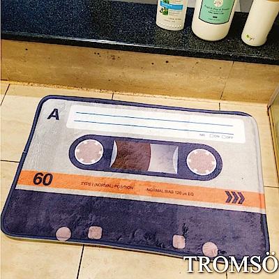 TROMSO簡單生活超柔軟舒適地墊-M56橘藍卡帶
