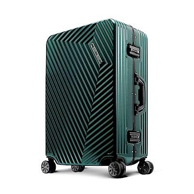 [下殺6折]Deseno索特典藏II 20吋細鋁框行李箱-金屬綠(全新福利品)