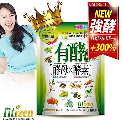 Fitizen 有酵習慣 ( 117粒/包)