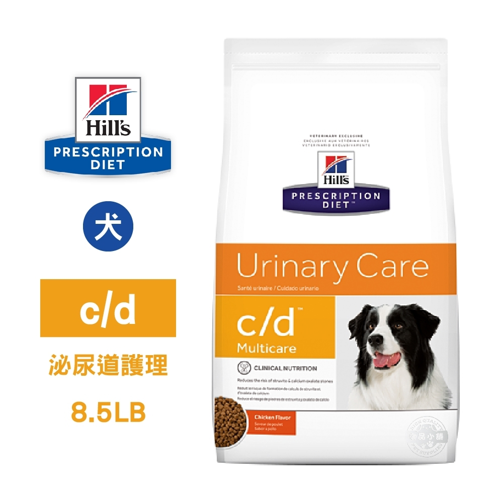 Hill's 希爾思 處方 犬用 c/d Multicare 8.5LB 全效 泌尿道健康 狗飼料