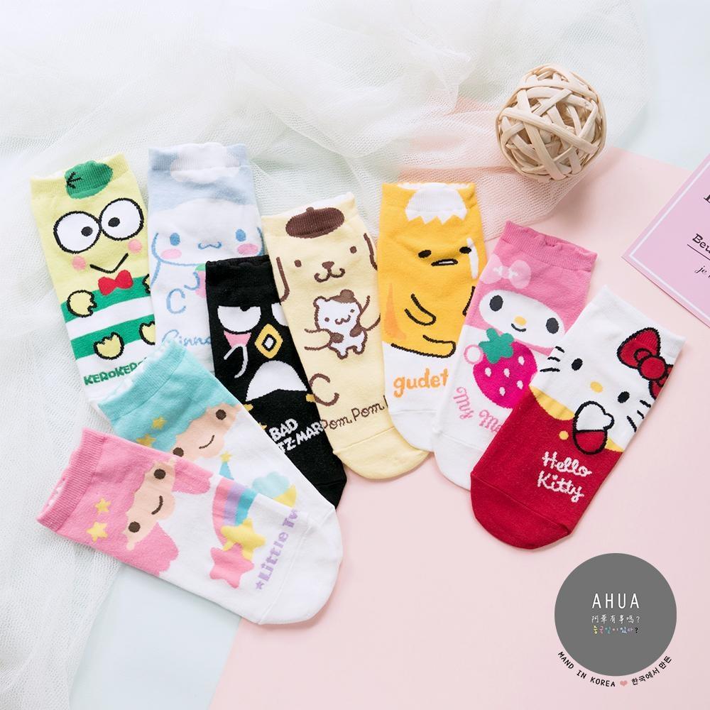 阿華有事嗎 韓國襪子 三麗鷗卡通人物短襪 韓妞必備少女襪 正韓百搭純棉襪