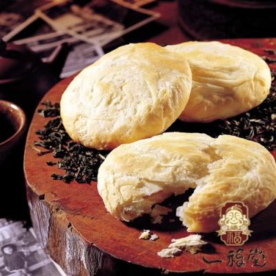 一福堂 傳統麥芽太陽餅12入(葷)