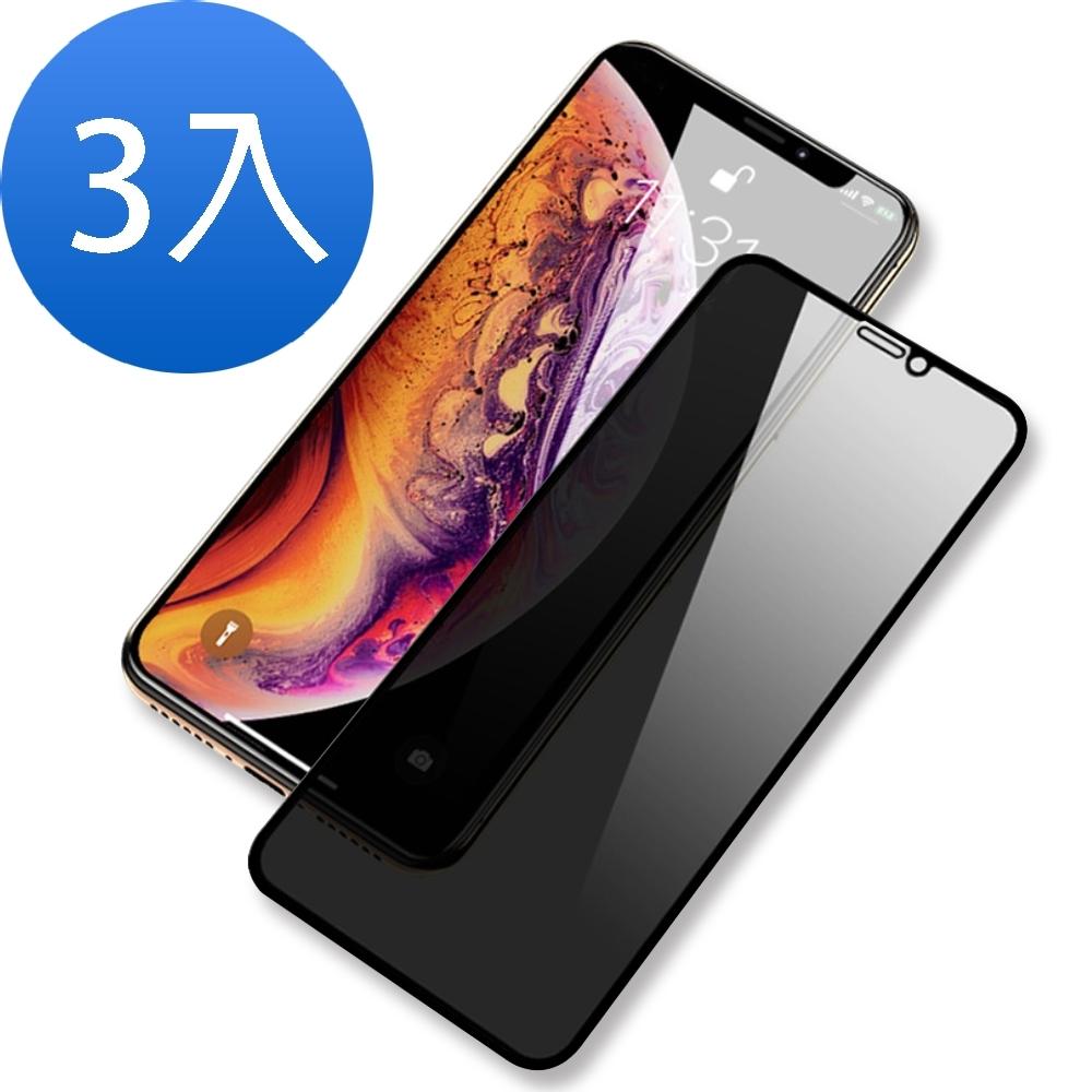 iphone x app 滿 版