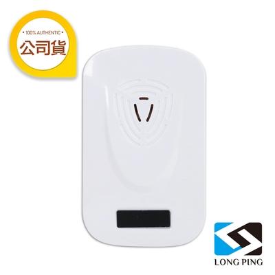 LongPing 超音波驅鼠驅蚊器 LP-PK01