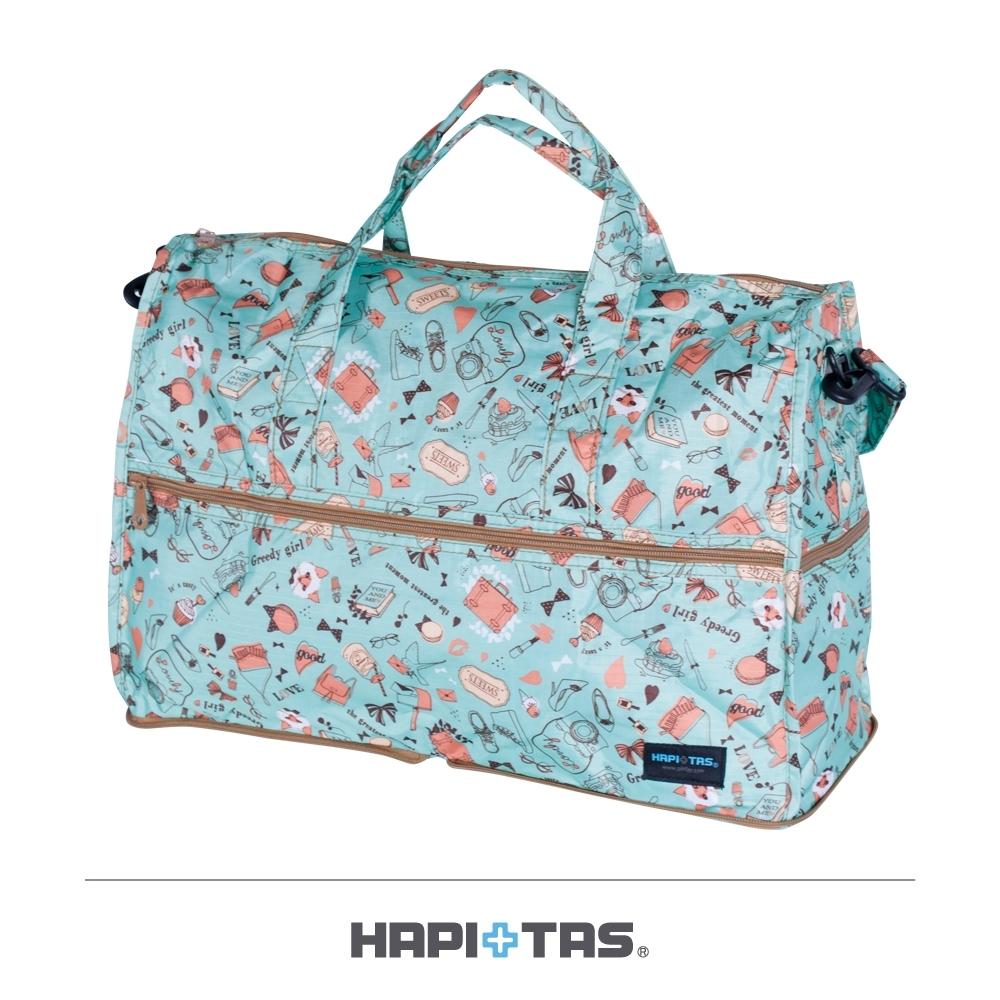 【HAPI+TAS】女孩小物折疊旅行袋(小)-薄荷綠女孩小物
