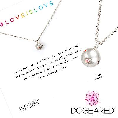 Dogeared love is love 彩虹水晶立體圓球項鍊 銀色 愛最大 附原廠盒