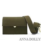 ANNA DOLLY 雙面異質拼接斜背包 古典綠