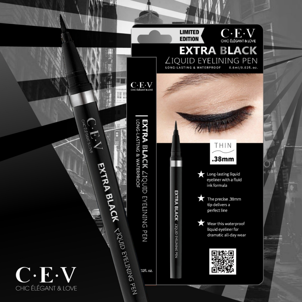 【C.E.V彩妝系列】CEV 極度精細眼線筆 0.6mL