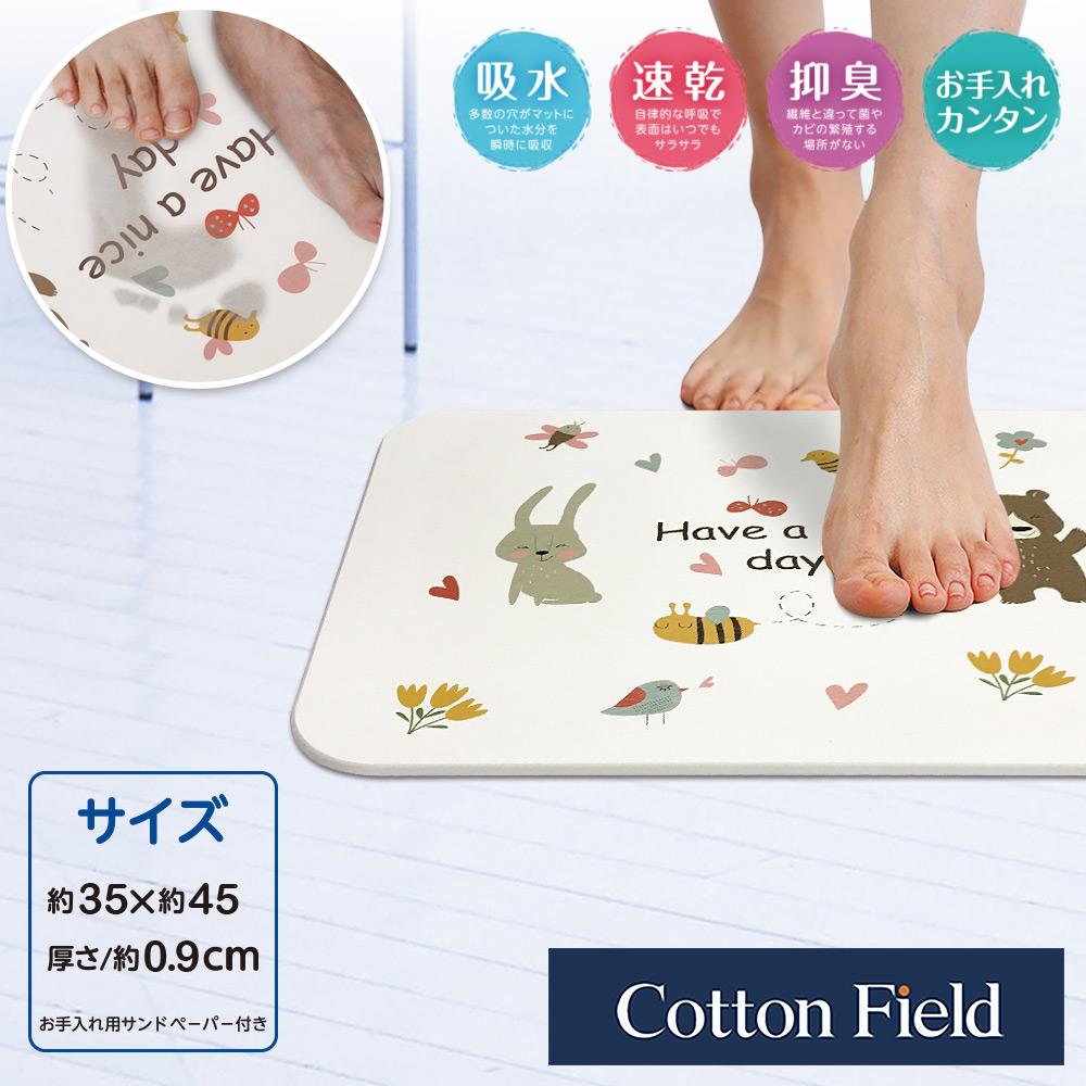 棉花田 日安 日本超人氣印花珪藻土吸水抗菌浴墊(35x45cm)