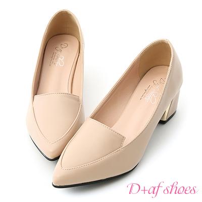 D+AF 知性風格.素面金屬跟尖頭跟鞋*杏