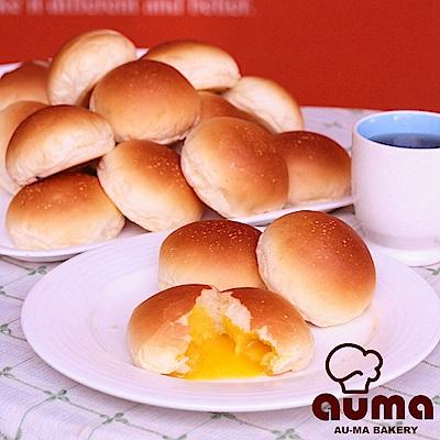 【奧瑪烘焙】爆漿奶油餐包10入X6包