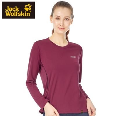 【Jack wolfskin 飛狼】女 圓領長袖排汗衣 T恤 竹碳溫控『紫紅』